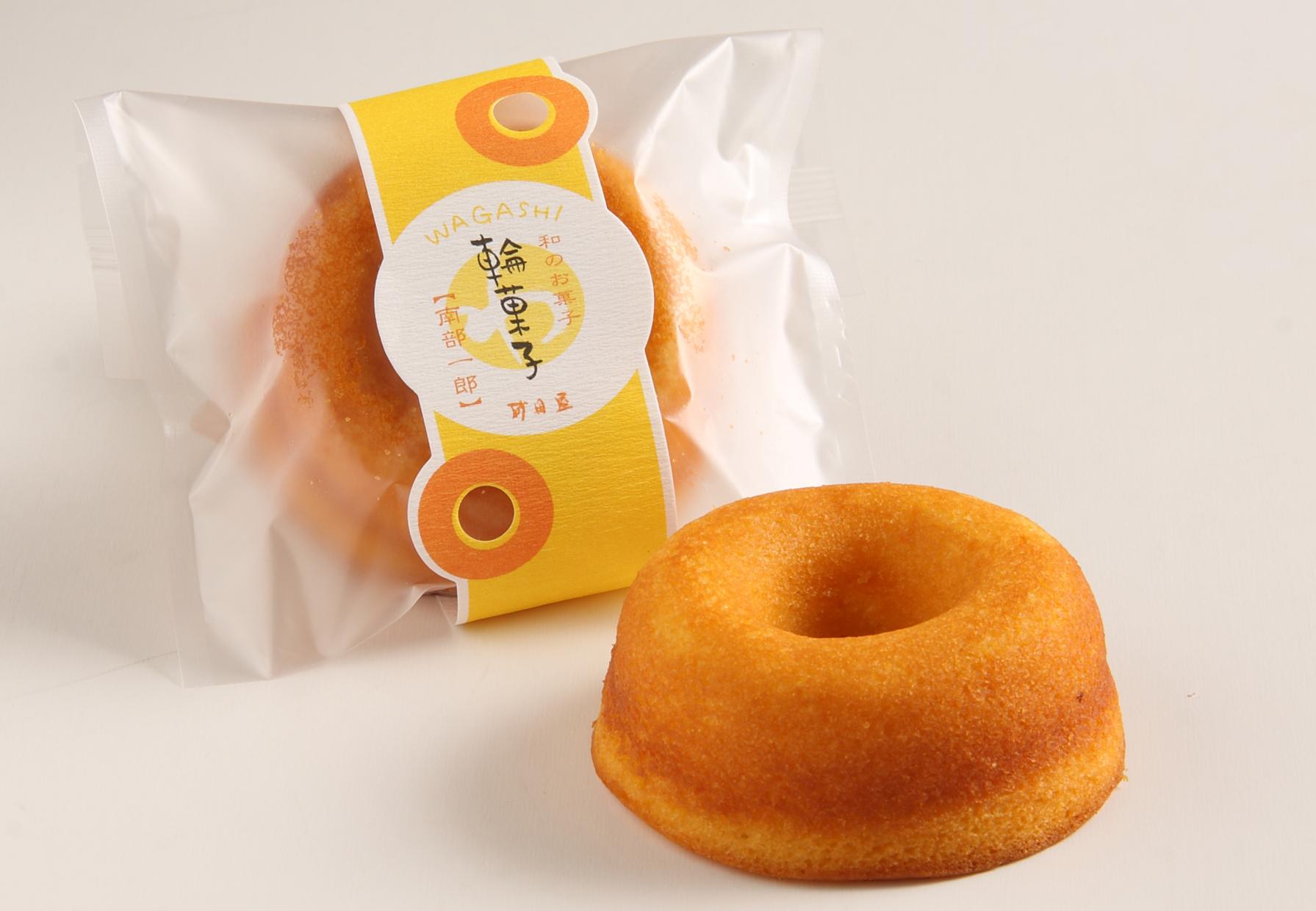 岩手県盛岡市・酒ケーキが自慢のお店 | みちのく創彩菓子 砂田屋
